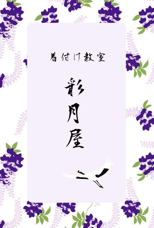 Shoku10_2