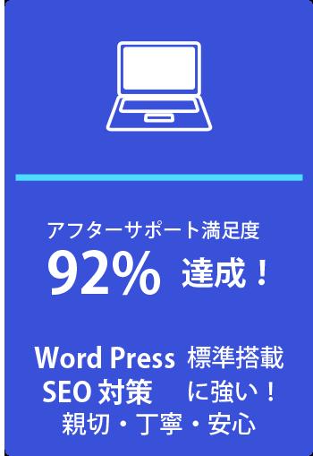 WEB_アクセサリ